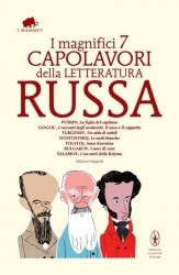 I magnifici 7 capolavori della letteratura russa
