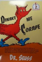 Dinake me Corape