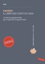 Kakebo 2018