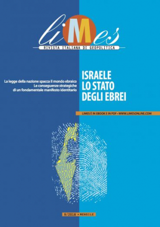 Israele , lo stato degli Ebrei