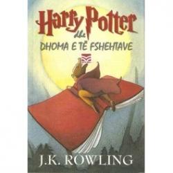 Harry Potter dhe dhoma e te fshehtave